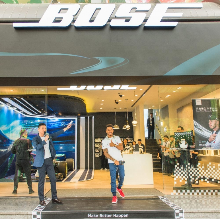 Bose-LH-SH-for-Press-Release-01.jpg