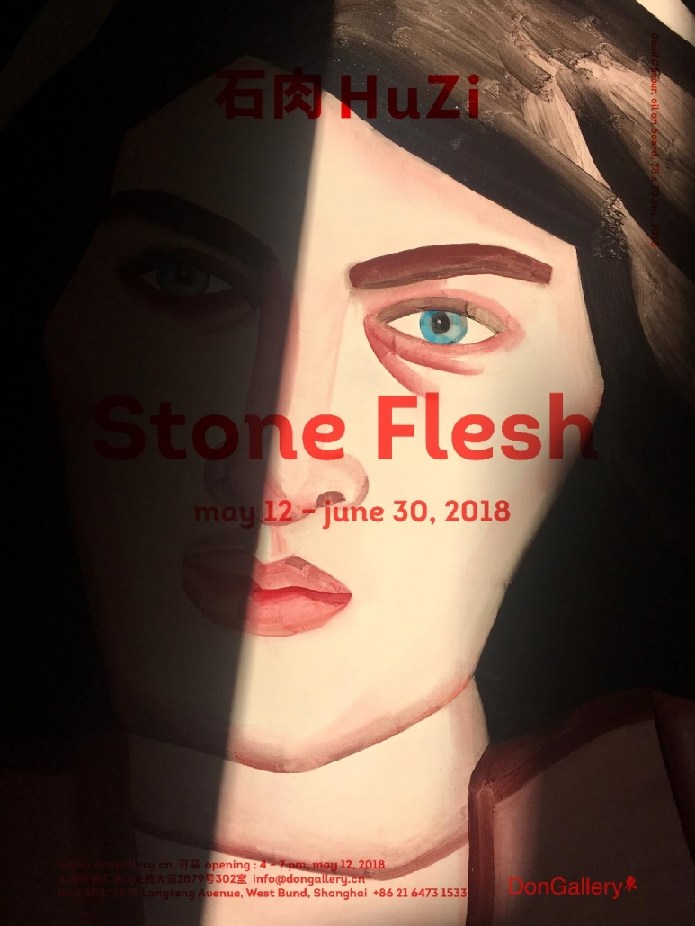 "胡子个展""石肉""海报--Poster-of-""Stone-Flesh""-by-HU-Zi.jpg"